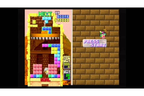 [Kevin] Tetris Plus Playthrough- Part 1. Egypt - YouTube