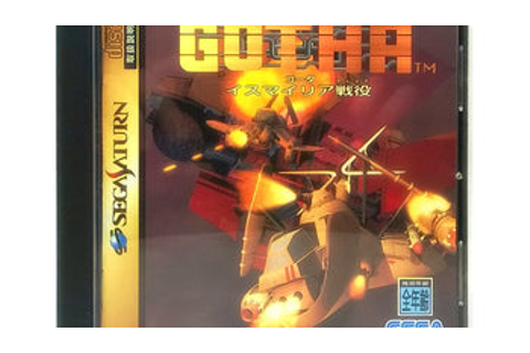 Gotha: Ismailia Seneki Import Sega Saturn Game | PJ's Games
