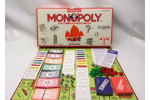 Monopoly The Hong Kong Edition 1993 Waddington Free UK ...