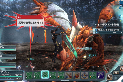 'Phantasy Star Online 2' for PS Vita is free-to-play ...