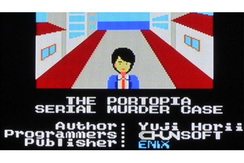nsidr / How exotic! The Portopia Serial Murder Case (Famicom)