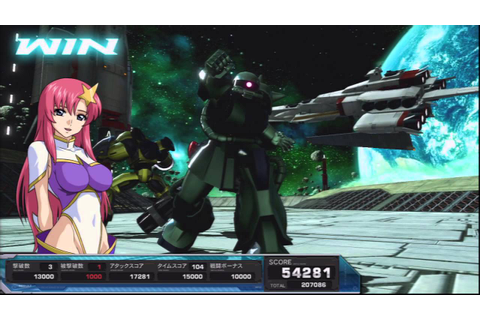 Gundam Extreme VS Full Boost (PS3) - Doan's Zaku II ...