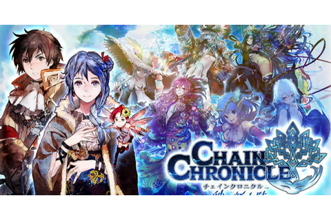 SEGA Networks, Gumi discuss Chain Chronicle's shuttering ...