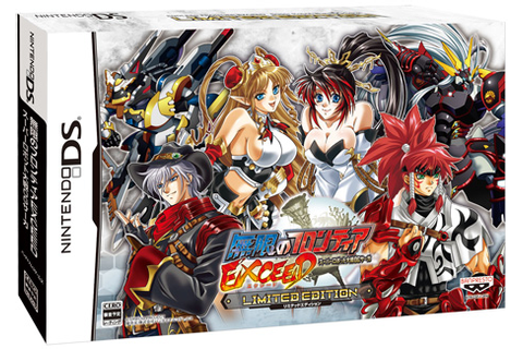 Endless Frontier EXCEED: Super Robot Wars OG Saga | Super ...