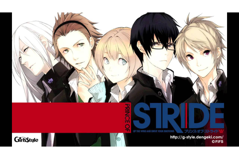 Prince of Stride: Alternative | Milkcananime