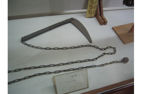 File:Kusarigama 1.jpg - Wikimedia Commons