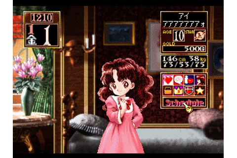 Princess Maker 2 (1995) by Gainax 3DO game