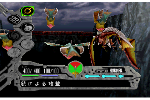 Panzer Dragoon Saga Screenshots for SEGA Saturn - MobyGames