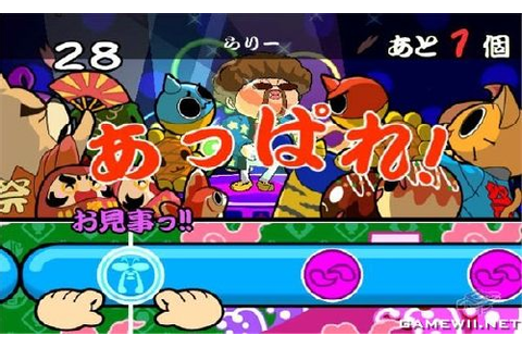 Ennichi no Tatsujin - Download Game Nintendo
