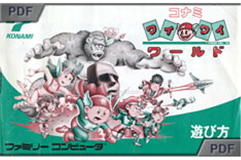 LAURENT KERMEL - Video Game Den : Famicom : KONAMI WAI WAI ...