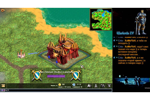 Warlords IV: Heroes of Etheria (part 2) - YouTube