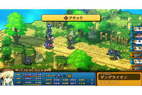 Wild ARMs XF Review - PSP - The Gamers' Temple
