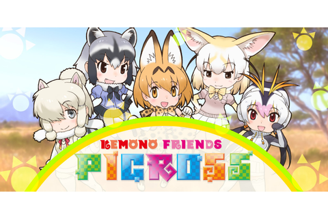 KEMONO FRIENDS PICROSS | Nintendo Switch download software ...