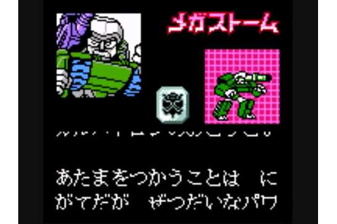 Kettou Beast Wars (GBC) - YouTube