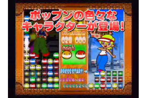 Pop'n Taisen Puzzle Dama Online trailer - YouTube
