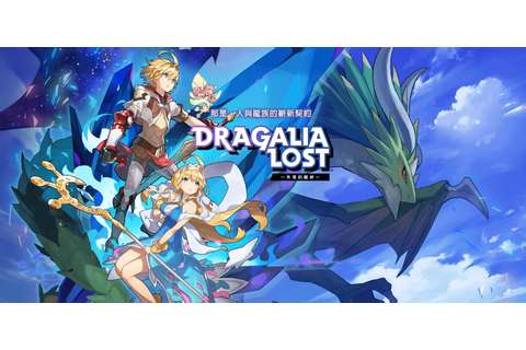 Nintendo's next mobile game Dragalia Lost will launch on ...