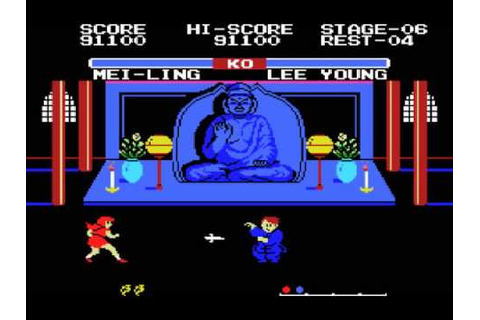 MSX Game: Yie Ar Kung-Fu 2: The Emperor Yie-Gah (1985 ...