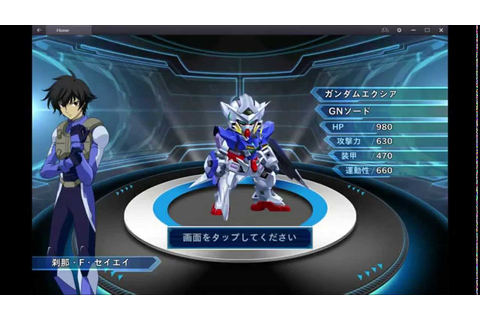 Super Robot Wars X-Ω Gameplay (スーパーロボット大戦X-Ω, Android/iOS ...
