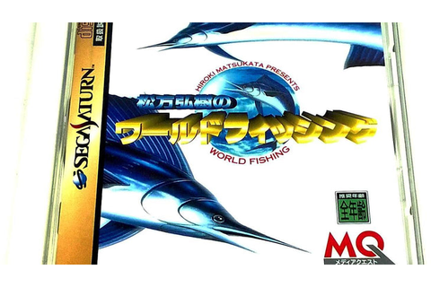 Matsukata Hiroki no World Fishing for Saturn (import) | PJ ...