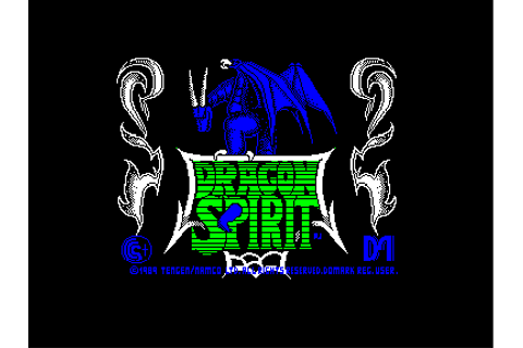 Download Dragon Spirit - My Abandonware