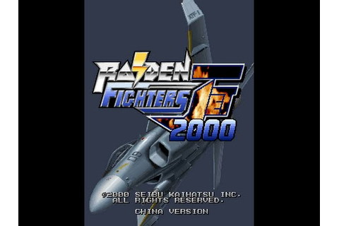 Raiden Fighters Jet 2000 on MAME Arcade Game - YouTube
