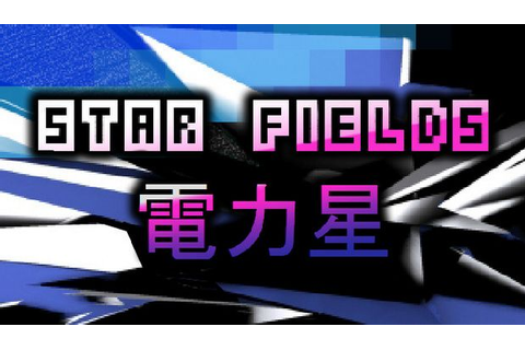 Star Fields Free Download « IGGGAMES