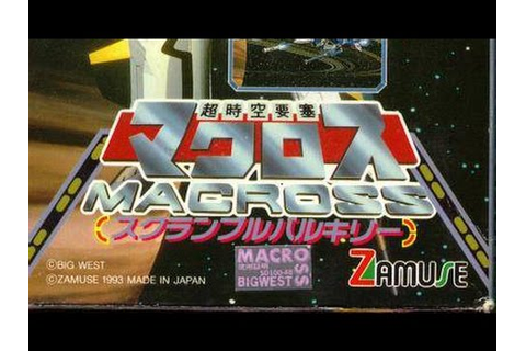 Forgotten Games: Super Dimension Fortress Macross ...