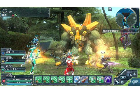 Phantasy Star Online 2 Download Free Full Game | Speed-New