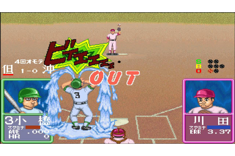 Ah Eikou no Koshien Arcade (Japanese Baseball) (Gameplay ...