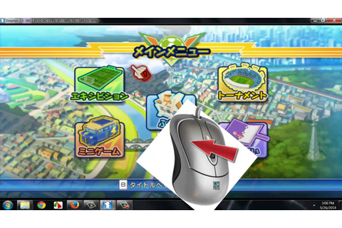 How to Play Inazuma Eleven Strikers PC Tutorial + DOWNLOAD ...