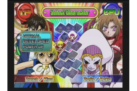 Zatch Bell: Mamodo Battles- Cheesy Character Select ...