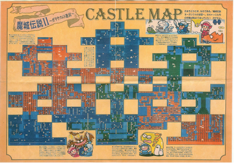 Maze of Galious (Knightmare II) maps | MSX Resource Center