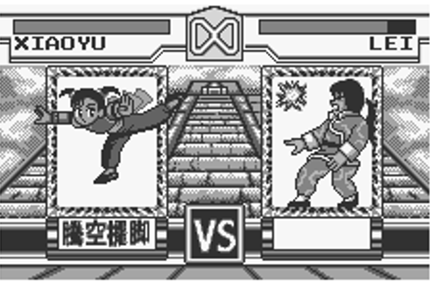 Tekken Card Challenge Screenshots for WonderSwan - MobyGames