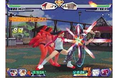 The Best Undiscovered Sega Dreamcast Games - RetroGaming ...