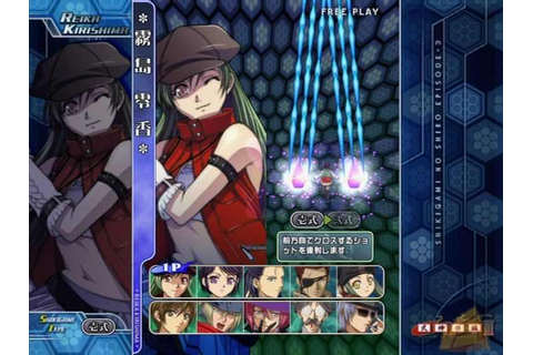 Castle of Shikigami III Download Free Full Game | Speed-New