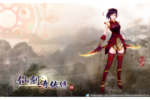 The Legend of Sword and Fairy 4 Fiche RPG (reviews ...