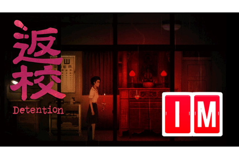 Detention - Game Review - YouTube