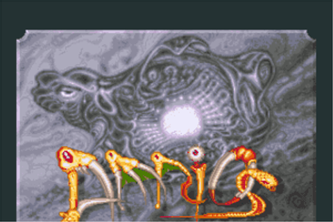 Download Amnios (Amiga) - My Abandonware