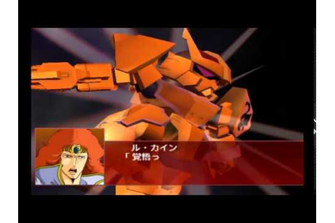 Super Robot Wars GC - Zakarl Attacks - YouTube