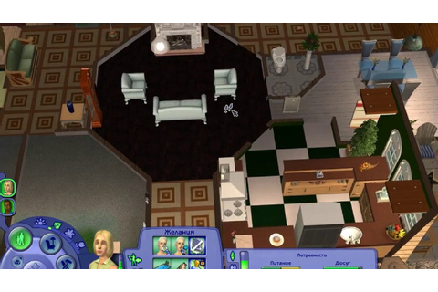 The Sims 2 Stuff packs Free Download Full PC Game | Latest ...