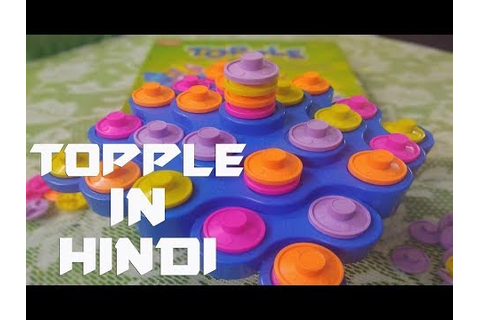 How to play Topple game in Hindi - YouTube