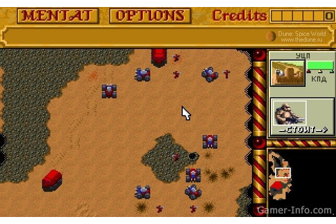 Dune II: The Building of a Dynasty (1992 video game)