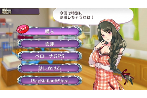 Omega Labyrinth Z details Yumi Amano, in-game shop, more ...