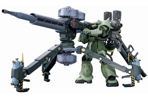 HG Zaku II + Big Gun Set English Manual & Color Guide ...