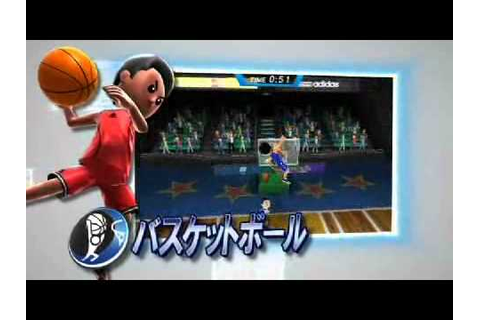 Deca Sports Extreme Trailer for Nintendo 3DS - YouTube