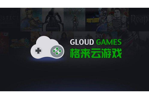 Gloud Games: Best Cloud Games PC, iOS and Android 2020