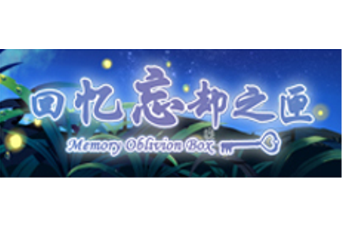 Memory Oblivion Box on Steam