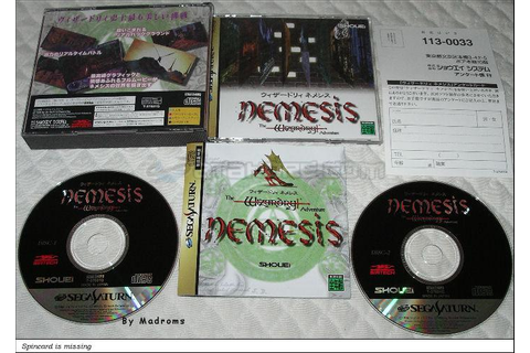 Wizardry Nemesis ~The Wizardry Adventure~ Sega Saturn ...