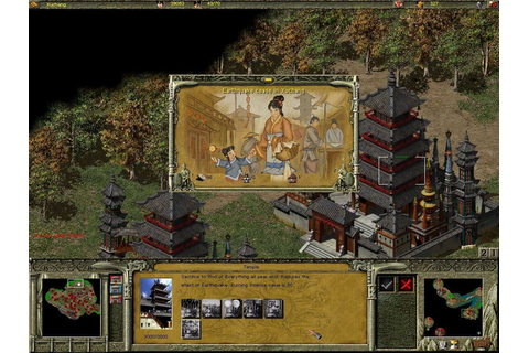 Download Fate of the Dragon (Windows) - My Abandonware