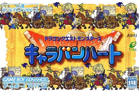 Dragon Quest Monsters: Caravan Heart — StrategyWiki, the ...